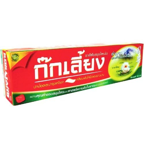 Kokliang Chinese Herbal Toothpaste 160g. ( Hot Items ) by gole