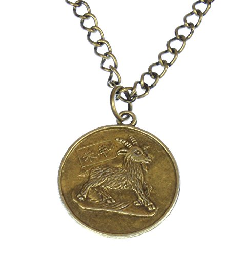 2003 New Style Necklace - ARThouse Year of The Sheep, Chinese Zodiac Sheep Round Pendant on Chain; 20 Inches Adjustable