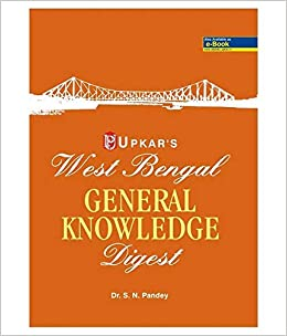 Upkar General Knowledge 2013 Pdf