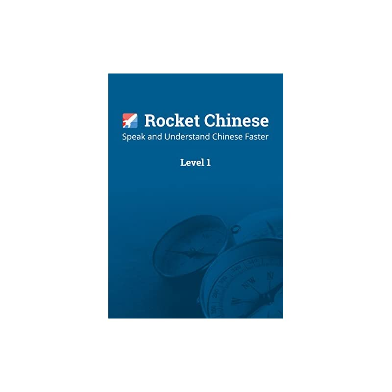 learn-chinese-with-rocket-chinese-2