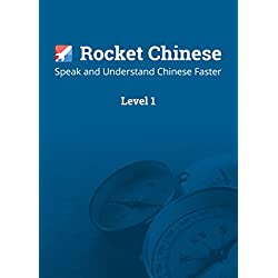 Learn Chinese with Rocket Chinese Level 1, the best Chinese course to learn, speak and understand Chinese fast. Over 120 hours of Chinese lessons for Mac, PC, Android & iOS