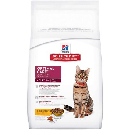 Hill's Science Diet Adult Optimal Care Chicken Recipe Dry Cat Food … (2 Pack - 16 lb bag) by Hill's Science Diet