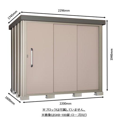 サンキン 物置 SK8-100 一般型 B07BVYYKLZ