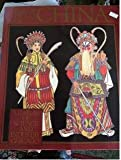 Paper Dolls of China, Museum of Science and Industry Staff, 0914091344
