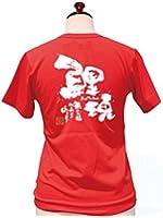広島カープ 応援Tシャツ ☆ 鯉魂~赤ヘル魂ここにありじゃ~ サイズ選択方式