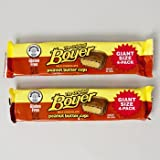 PEANUT BUTTER CUPS 3.2 OZ 4PK IN 112CT FLOOR DISPLAY, Case Pack of 112