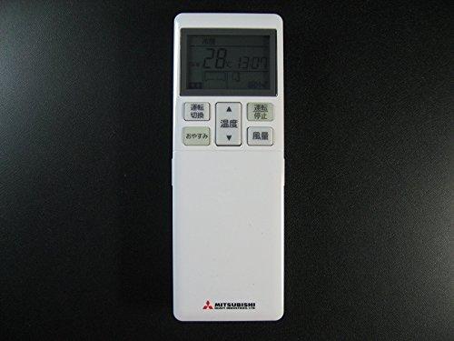 三菱重工 エアコンリモコン RLA502A700J