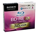 Sony Blu-ray Disc 5 Pack - BD-RE DL 50GB 2X Rewritable Blue Top 2010