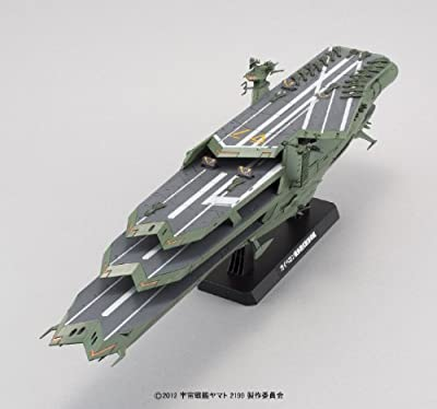 Bandai Hobby Guipellon Class Multi-Level Space Carrier Balgray Model Kit (1/1000 Scale)