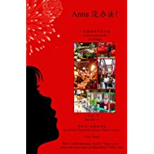 Anna Mei Banfa!: A Short Novel In Simple Chinese: Characters And Pinyin