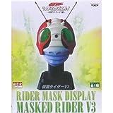 Japan Import Masked Rider Mask display - Masked Rider V3 ed -