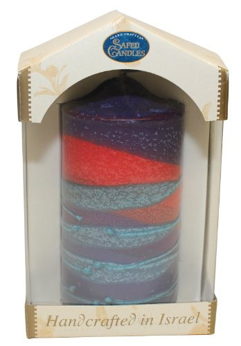 Majestic Giftware SC-SRPS-P Safed Pillar Havdalah Candle, 2 by 4-Inch, Sunrise Purple (Safed Candles Pillar)