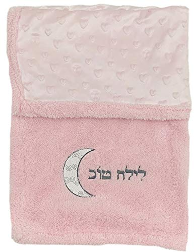 Jewish Baby Gift Embroidery a Moon in Light Pink Blanket-Layla Tov (Good Night in Hebrew) Bris Gift. Jewish Baby Blanket. Judaica Baby Blanket (Text Layla)