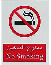 No Smoking Arabic And English Signs Stickers 15X20Cm - 2724694964360