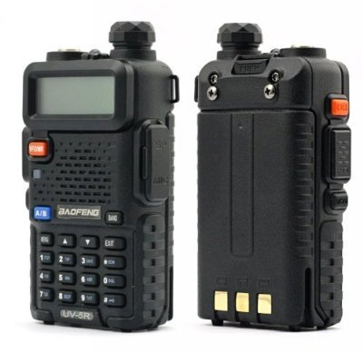BaoFeng UV-5R 136-174/400-480 MHz Dual-Band DTMF CTCSS DCS FM Ham Two Way Radio, Outdoor Stuffs