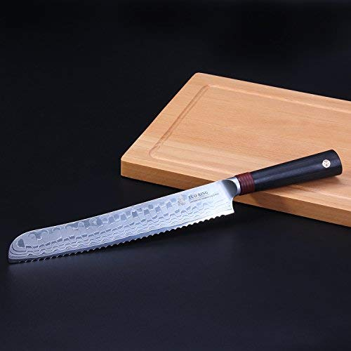 Tuo Cutlery Bread Knife - Serrated Edge - Japanese AUS-10 Damascus 67-layers Steel - Dishwasher Proof G10 Handle - RING-DA Series - 9'' by TUO Cutlery (Image #3)