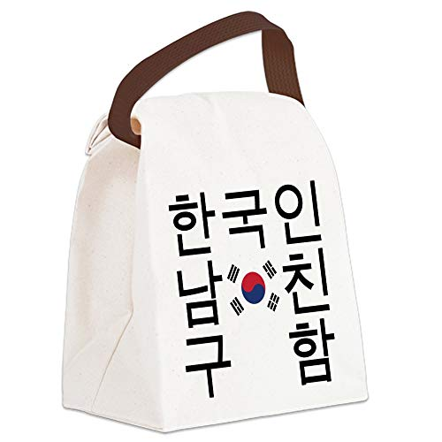 CafePress Looking For A Korean Boyfriend Canvas Lunch Bag with Strap Handle