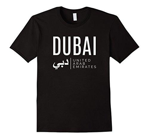 Mens Dubai United Arab Emirates UAE T-Shirt Medium Black