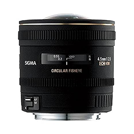 Review Sigma 4.5mm f/2.8 EX