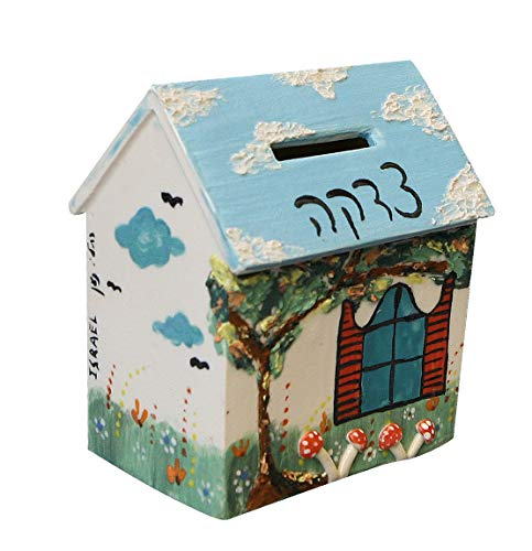 (Collectors Ceramic Tzedakah Charity Box House Shape With Gardens Design From Israel By Racheli Naan Size: 4