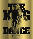 KING OF DANCE Omarion Best OI(初回生産限定盤)(DVD付)