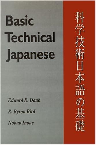 Book Basic Technical Japanese