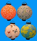 4 Battery-operated, Assorted designs Chinese/japanese Paper Lanterns 12'' Diameter