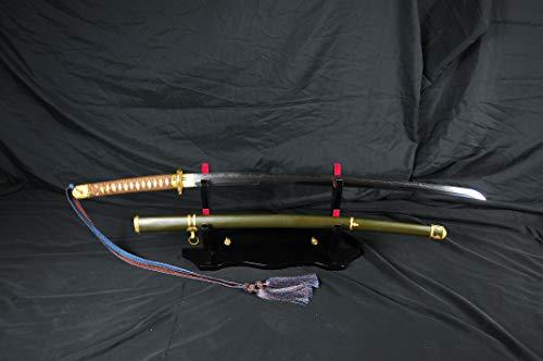 - RYUJIN 1095 Full Tang Japanese Military Gunto Samurai Sword