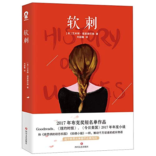 History of Wolves (Chinese Edition) pdf epub download ebook