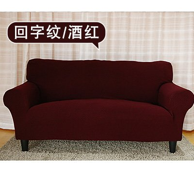 Arms Claret Burgundy Fabric - 1