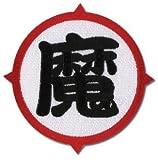 Dragon Ball Z: Piccolo Symbol Patch