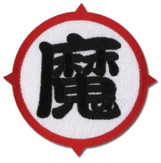 Dragon Ball Z: Piccolo Symbol Patch by Dragon Ball Z