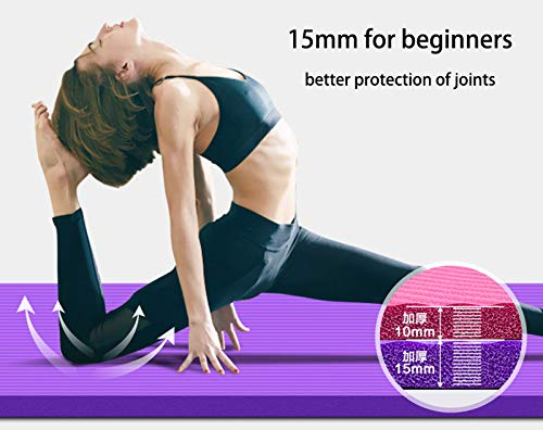 Amazon.com: NBR Yoga Mat 18580cm 15mm Thickness Slim Yoga ...