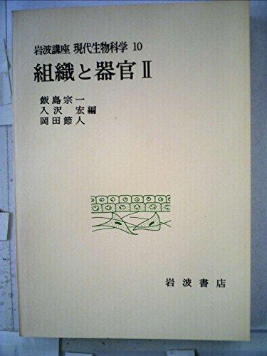BE STRONG(SHIJOU SAIKYOU NO DESHI KENICHI THEME)