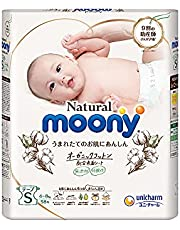 Moony Natural Tape, S, 58 Count (Packaging may vary)