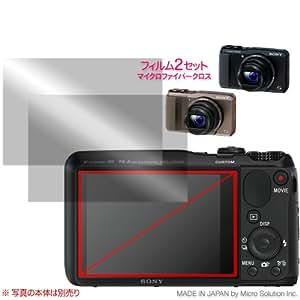 Micro Solution Digital Camera Super Anti-Fingerprint HD Display Protection Film (Pro Guard SH) for Sony Cyber-shot DSC-HX30V, DSC-HX20V and DSC-HX9V // DCDPF-PGSCSHX-A