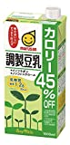 Manufacture soy milk calorie 45% OFF 200mlx24
