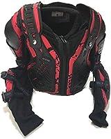 MOTORBIKE KIDS BODY ARMOUR XTRM JUNIOR ARMOR JACKET Motocross Quad MX Off-Road MTB PIT Kart Racing Skate Ski Snowboard Chest Spine Elbow /& Shoulder Professional ATV Sports Full Body Deflector