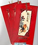 2018 Year of the Dog Chinese Lunar New Year Greeting Cards with Envelopes Pack #8Y w/3 cards in different designs