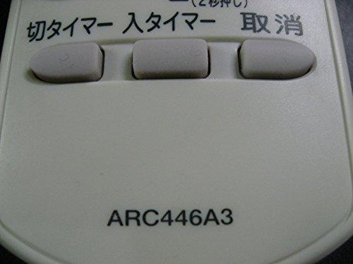 ダイキン エアコンリモコン ARC446A3