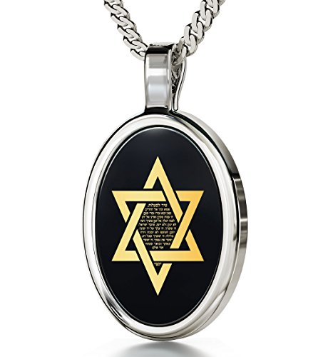 14k Gold Torah Pendant - Jewish Star of David Necklace Inscribed in 24k Gold with Hebrew Psalm 121 on Onyx Stone Pendant, 18