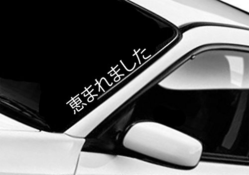 japanese car decal - 1