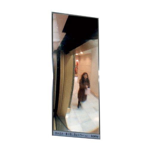 コミー フラット型凸面機能ミラー FFミラー (出入口柱前柱) (エレベータ用) F9BN B00F5P2JT0 13520