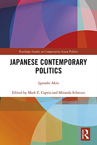 Japanese Contemporary Politics (Routledge Studies on Comparative Asian ()