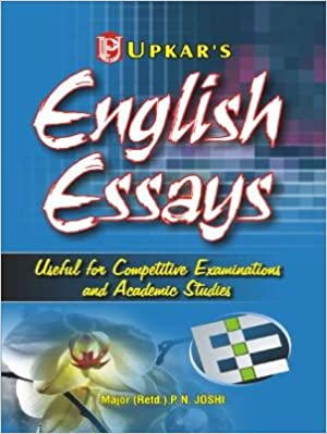english essay major retd pnjoshi  amazoncom books