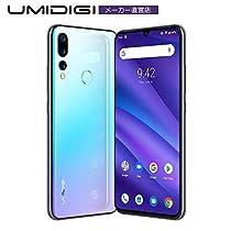 UMIDIGI A5 Pro SIMフリースマートフォン Android 9.0 6.3インチ FHD+水滴型ノッチ付きディスプレイ 16MP+8MP+5MPトリプルカメラ 4150mAh 4GB RAM + 32GB ROM Helio P23オクタコア DSDV対応 グローバルバージョン 顔認証 指紋認証 技適認証済み au不可
