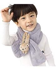 Cute Warm Plush Scarf Neckwarmer Winter Thick Shawl Wrap Scarves for Boys Girls