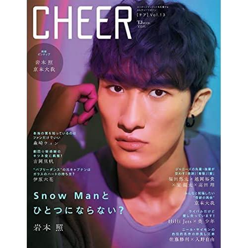 CHEER Vol.13 表紙画像