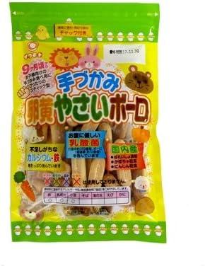 【岩本製菓】手づかみ卵黄やさいボーロ 60g×24袋