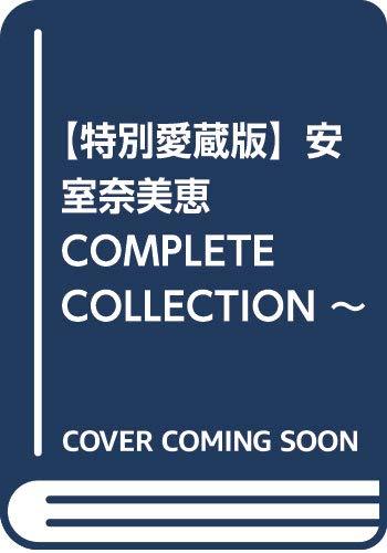 特別愛蔵版)安室奈美恵 COMPLETE COLLECTION ~WILL~